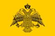 Athos Řecko